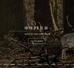 限時免費 Perfect CSS Slider Maker 輕鬆打造簡單好看的 CSS 相簿