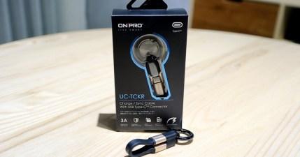 開箱 ONPRO UC-TCKR Type-C 鑰匙圈式充電傳輸線,好用推薦嗎?