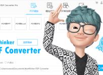 限時免費 AceThinker PDF Converter Pro 轉檔工具通通有,辦公族群必收藏的好工具