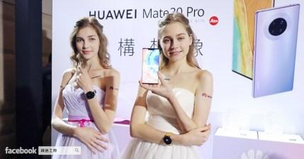 HUAWEI Mate 30 Pro 台灣上市預購,售價新台幣 29,900 元