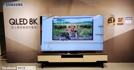 2020 Samsung QLED 8K 有哪些特色亮點?Lifestyle 設計生活系列電視各有優點!