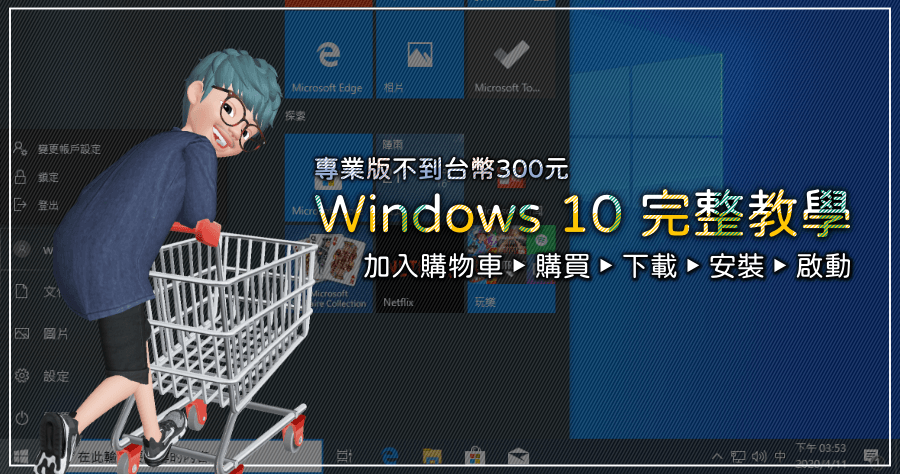 Office 2019 License