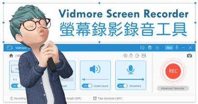 2020 Screen Recorder 繁體中文免安裝版螢幕錄影工具