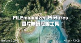 圖片壓縮可以節省空間,尤其是放到網路上的圖片,能兼具影像品質與檔案最小化是最完美的狀態,通常我們都會透過圖片壓縮工具來完成,FILEminimizer Pictures 就是一款專用的圖片壓縮工具,通過文件優化技術將照片和圖片的大小減少多達...
