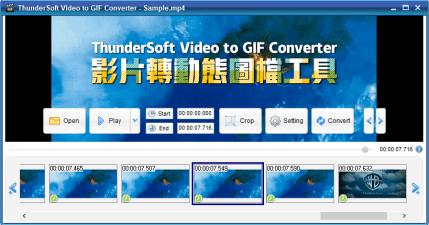 限時免費 ThunderSoft Video to GIF Converter 3.2 影片轉 GIF 動態影像圖檔