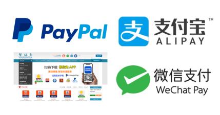 WeChat Pay 微信支付儲值失敗怎麼辦?17chongzhi 幫你充 PayPal 充值支付寶與微信