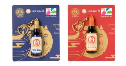 金蘭醬油也有造型悠遊卡!金蘭醬油、金蘭油膏兩款悠遊卡預購資訊