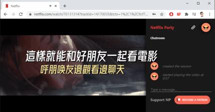 Netflix Party 能與好友一同觀賞 Netflix 影片並享有即時聊天功能的好工具(Chrome 套件)