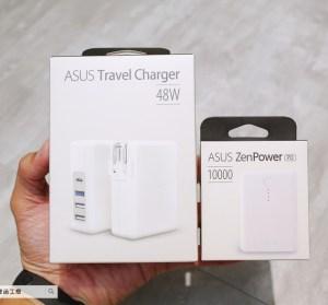 開箱 ZenPower 10000 PD 小體積大電量行動電源,ASUS 48W 旅行充電器