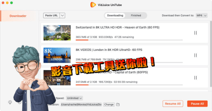 限時免費 VidJuice UniTube Video Downloader 萬用線上影音下載工具(Windows、Mac)