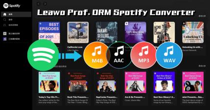 限時免費 Spotify 音樂下載 Leawo Prof. DRM Spotify Converter 移除音樂 DRM 保護(Windows、Mac)