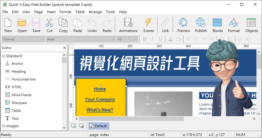 Quickn Easy Web Builder