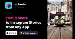 Instagram 限時動態如何發佈?選取手機內的照片是一定要的步驟,不過若是來自其他社群軟體、APP 的圖片,就還需要多一個儲存的動作,現在可以依靠 To Stories 省下一個步驟來快速分享 Instagram 限時動態,我只能說這是...