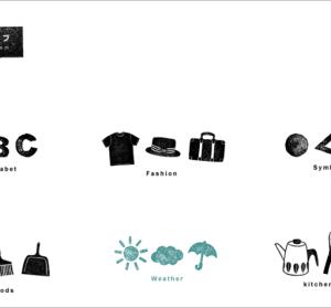ハンコでアソブ 日本免費商用印章插圖素材網,適合用在明信片及印章製作上!