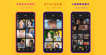 去演 最強 AI 換臉 App,想成為電影明星不再是夢!