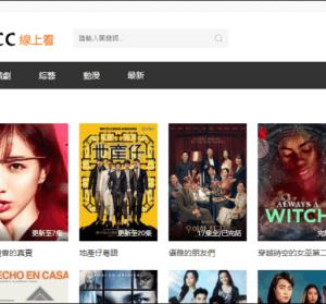 FUNTV.CC 免費線上影劇網,可立即觀看無需等待廣告!