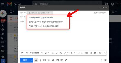 你知道 Gmail 有修改別名轉發信件的功能嗎?教你這招便能輕鬆修改!