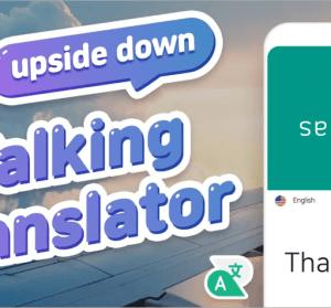 最好用的口譯翻譯神器 App,讓你不再害怕遇到外國人!(Android)