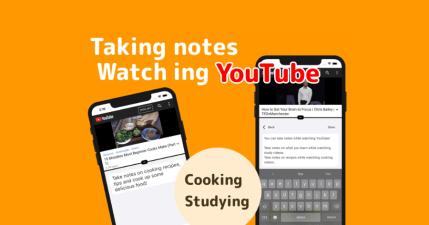 TubeNote 最佳 YouTube 影片筆記 App!讓你學語言、學料理更輕鬆!(iPhone)