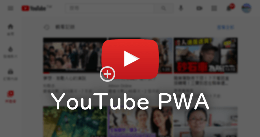 YouTube PWA