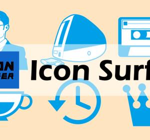 Icon Surfer 日本免費優質 icon 素材網,支援 Ai、PNG 圖檔並可商用!