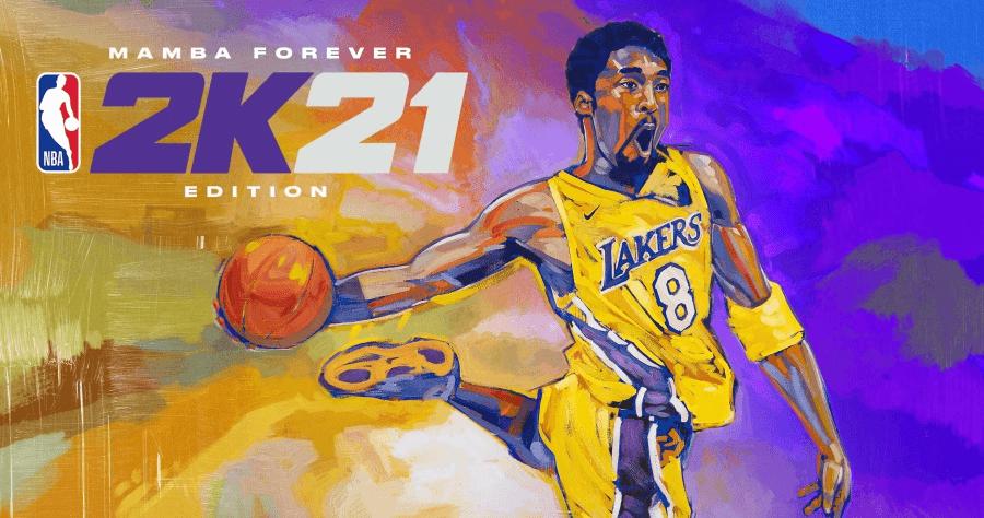 2K21 電腦
