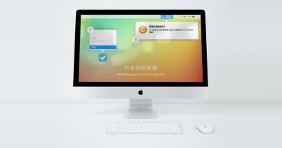 Dr Cleaner Mac 系統優化清理軟體