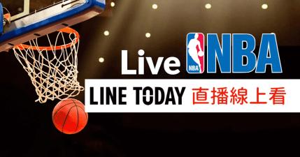 NBA 線上直播, LINE 打開就能看好方便!