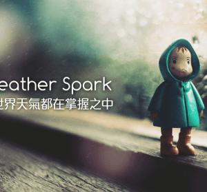 Weather Spark 全世界天氣都在掌握之中,最適合旅遊的月份都告訴你!