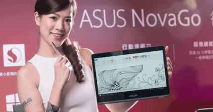 ASUS NovaGo 全球首款 Gigabit LTE 筆電上市,中華電信大 4G 智慧暢玩方案 0 元帶回家!