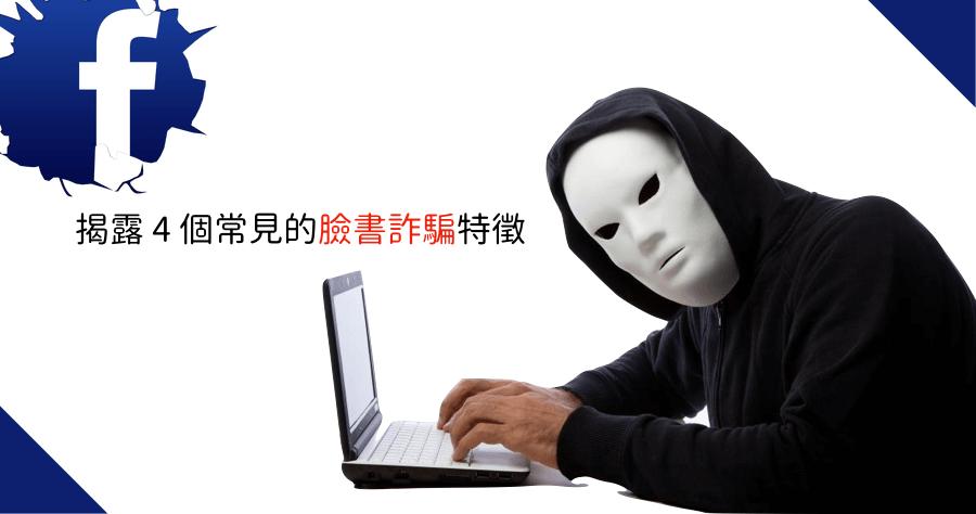 pubg mobile取消綁定facebook