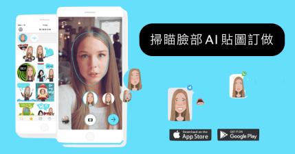 Mirror Emoji Keyboard 讓 AI 幫你做 LINE 貼圖,辦公室瘋傳的卡通風格貼圖!(iOS、Android)