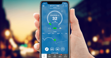 環境即時通 APP 抵抗 PM 2.5,提醒你該戴口罩的 APP(iOS、Android)
