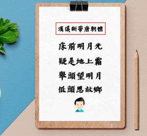 漢儀新蒂唐朝體 Senty Tang Type,濃濃的書法風格個人使用免費下載!