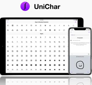 【iOS】 UniChar 隱藏版 iPhone 特殊表情符號,聊天要戰符號我絕對不會輸!