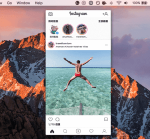 vu 比 Gramblr 還要更方便,在 Mac 上完美使用 Instagram
