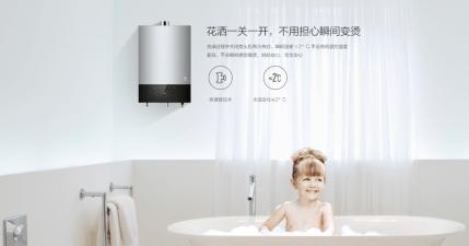 小米熱水器,小米生態鏈公司雲米最新發表,AI 人工智慧語音天然氣熱水器