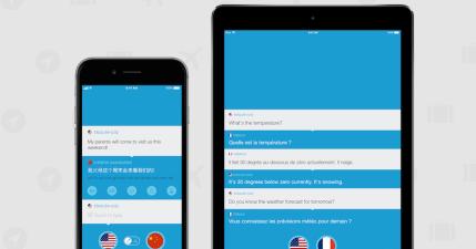 【iOS】 講話和翻譯語音即時雙向翻譯,出國旅行必備翻譯神器!