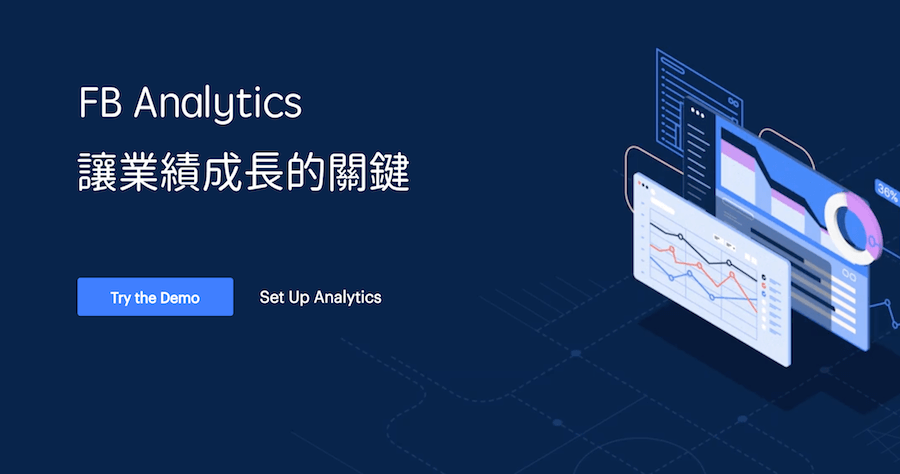 Facebook Analytics iOS下載