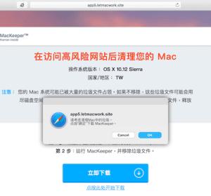 Malwarebytes 一鍵解決 MacKeeper 網頁綁架問題,霸王級的強力移除器!