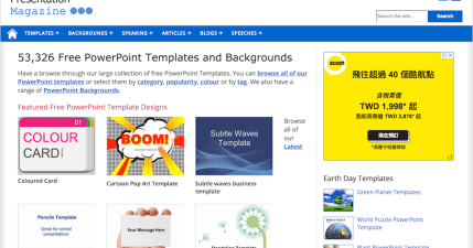 Presentation Magazine 免費 PPT 主題下載,超過 5 萬 3 千種任你挑,免註冊、免登入!