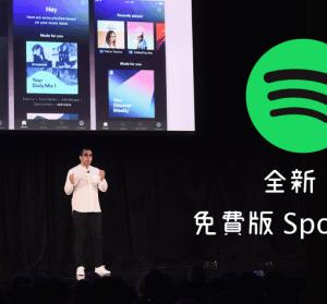 Spotify 手機免費聽正式登場,條件是 15 個播放清單、750 首歌的限制!