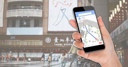 台北車站通,進北車不迷路,室內導航完勝 Google Map!