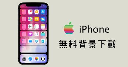設計師級的 iPhone 桌布,來自日本的高品質,就是要你跟別人不一樣!