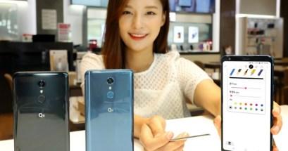 LG Q8(2018)規格、特色與售價