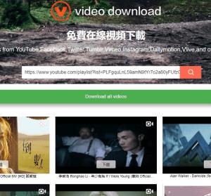 Videofk 老人小孩都會用的影片下載器,支援全世界 22 個影片來源