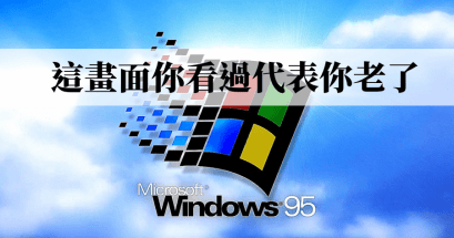 哪裡有Windows接龍遊戲可以下載