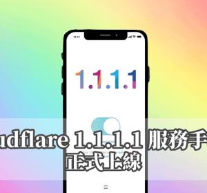 20181113