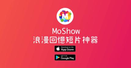 MoShow 內建超過 80 種模版,一秒輸出輕快浪漫回憶短片 (iOS、Android)