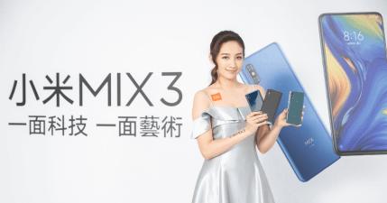 小米 MIX 3 於 12/18 在台上市,售價 14,999 元,同時發布 4 大新品